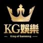 線上現金版推薦_電子遊戲(SLOT)_KG娛樂城