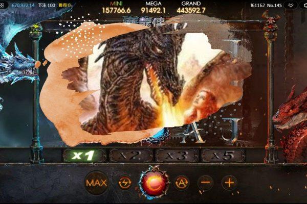 魔龍傳奇-魔龍傳奇技巧-魔龍傳奇秘訣-帶你玩這款最軟的電子遊戲!